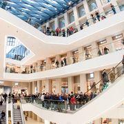 Department Store Kaufhaus Tyrol